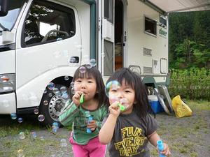 子供シャボン玉.JPG