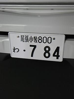 130629_085719.jpg