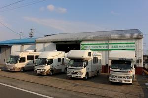 s-浜松店.jpg
