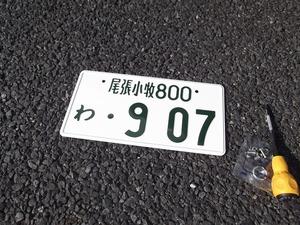 s-DSCF8414.jpg