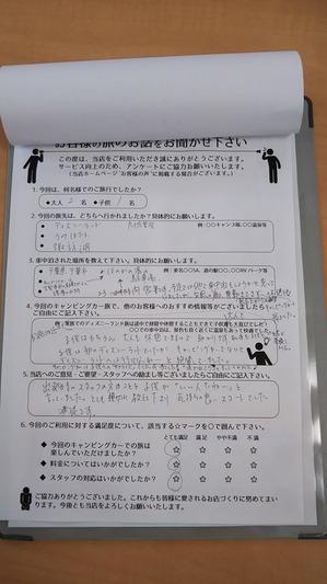 s-DSC_0039.jpg