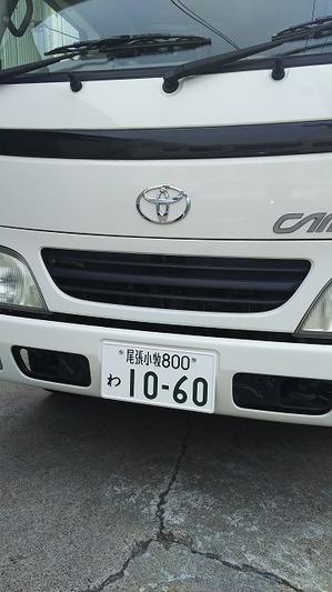 s-DSC_1008.jpg
