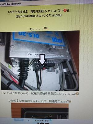 s-DSC_1762.jpg