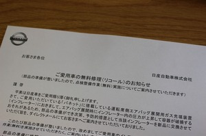 s-IMG_0162.jpg