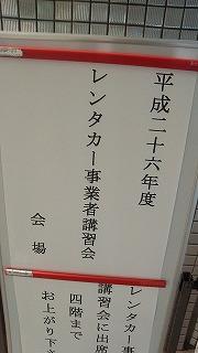 s-s-DCF00001.jpg